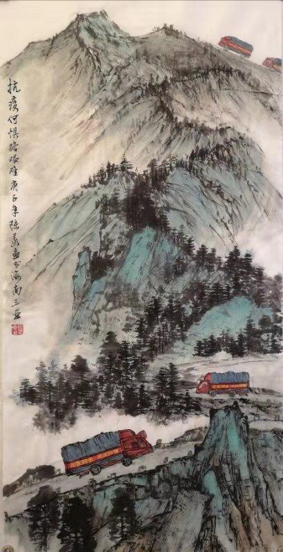 抗疫何惧路艰难(陆菡).jpg