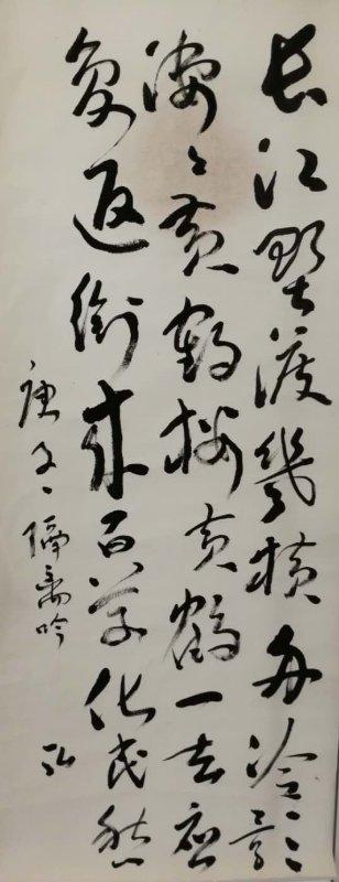 隔离吟(江泓)(.jpg